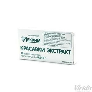 КРАСАВКИ ЭКСТРАКТ СВЕЧИ 0,015Г №10
