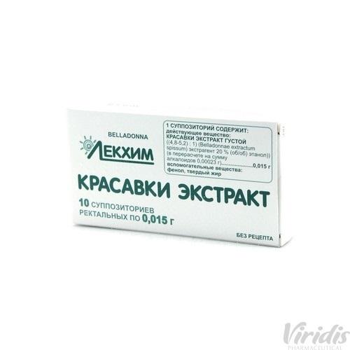 КРАСАВКИ ЭКСТРАКТ СВЕЧИ 0,015Г №10 купить в Киеве