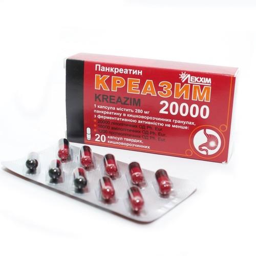 КРЕАЗИМ 20000 КАПС. №20 купить в Киеве