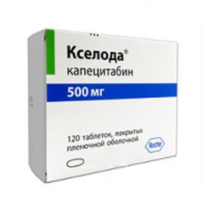 КСЕЛОДА ТАБ. 500МГ №120