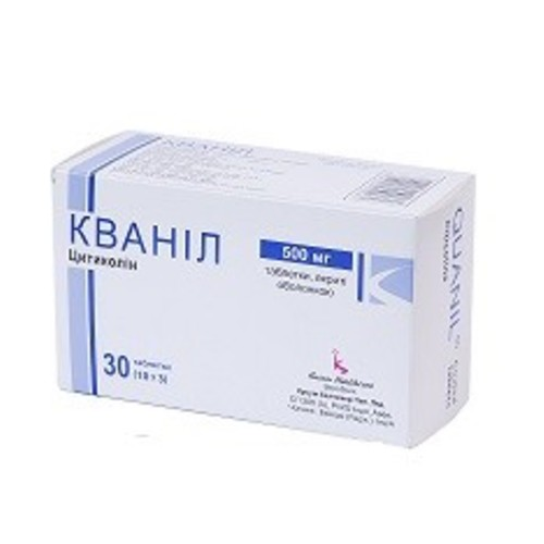 КВАНИЛ ТАБЛ. 500МГ №30
