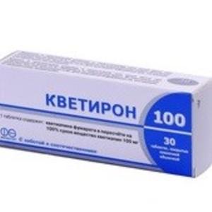 КВЕТИРОН ТАБ. 100МГ №30