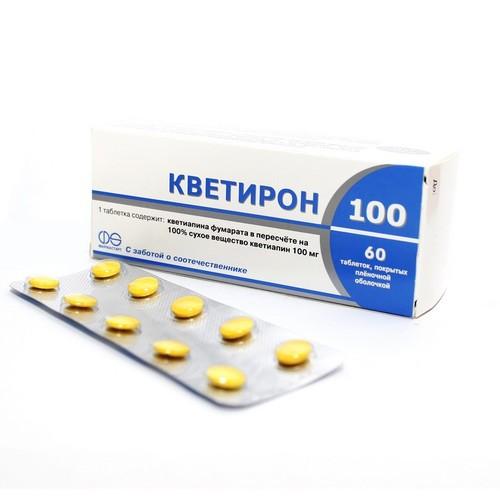 КВЕТИРОН ТАБ. 100МГ №60 купить в Харькове