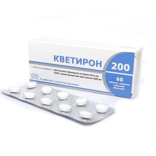 КВЕТИРОН ТАБ. 200МГ №60 купить в Харькове