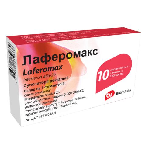 ЛАФЕРОМАКС СУПП. 3МЛН. МО №10 ПДВ - фото 1   Сеть аптек Viridis
