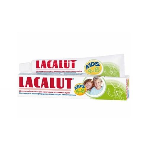 ЛАКАЛУТ Дитяча зубна паста 4-8років 50мл купити в Житомире