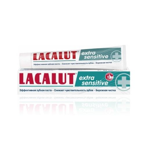 ЛАКАЛУТ Сенситив екстра зубна паста 50мл купити в Ирпене