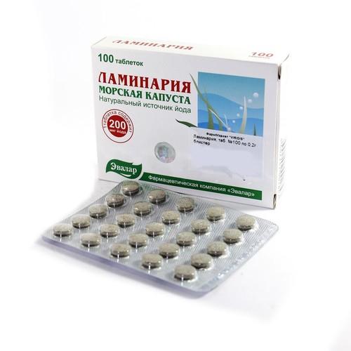 ЛАМИНАРИЯ ТАБ. 0,2Г №100 купить в Киеве