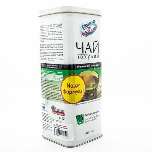 ЛЕОВИТ Чай очищающий зелёный 60г