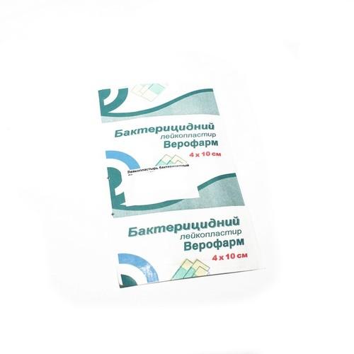 Лейкопластырь бактерицидный ВЕРОФАРМ 4*10 купить в Харькове