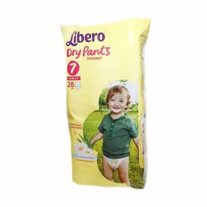 ЛІБЕРО DryPants 7 (16-26кг) №28