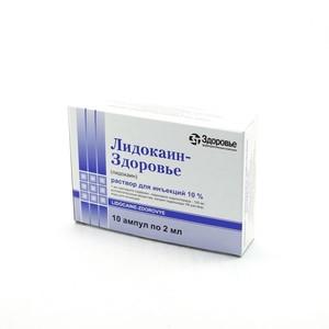 ЛІДОКАЇН АМП. 10% 2МЛ №10