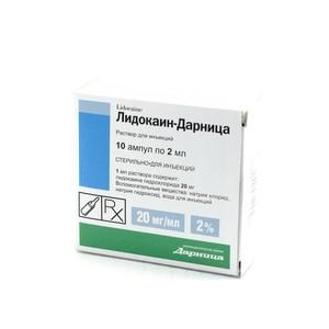 ЛІДОКАИЇН-Д АМП. 2% 2МЛ №10