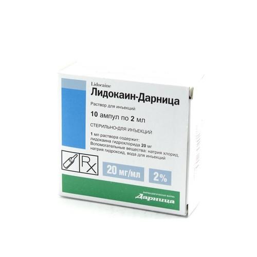 ЛИДОКАИН-Д АМП. 2% 2МЛ №10