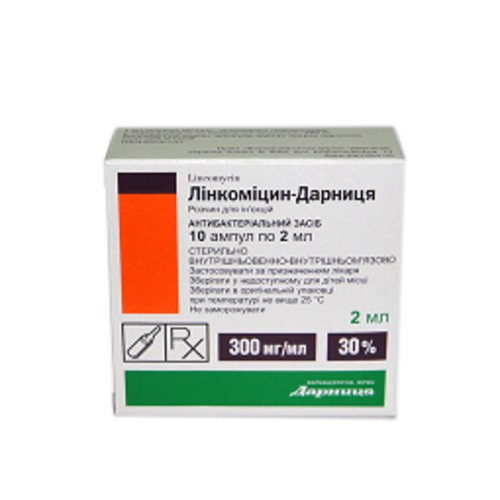 ЛИНКОМИЦИН-Д АМП. 30% 2МЛ №10 НДС купить в Славутиче