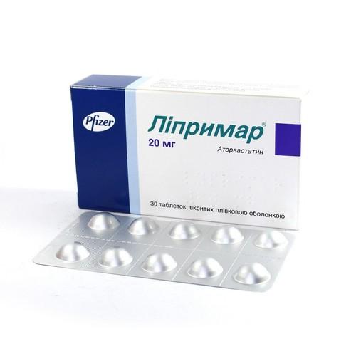 ЛИПРИМАР ТАБ. 20МГ №30 купить в Харькове