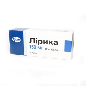 ЛІРИКА КАПС. 150МГ №56