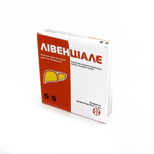 ЛИВЕНЦИАЛЕ АМП. 50МГ/МЛ 5МЛ №5 купить в Киеве