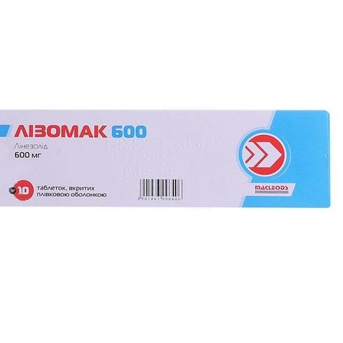 ЛІЗОМАК ТАБ. 600МГ №10 - фото 1   Сеть аптек Viridis