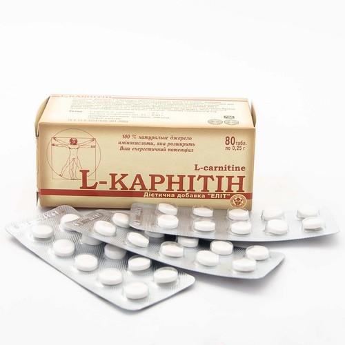 Л-КАРНИТИН ТАБ. 0,25Г №80 купить в Харькове