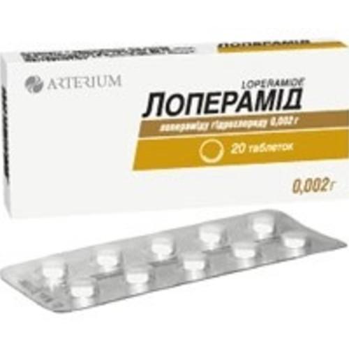 ЛОПЕРАМИД ТАБ. 2МГ №20 купить в Киеве