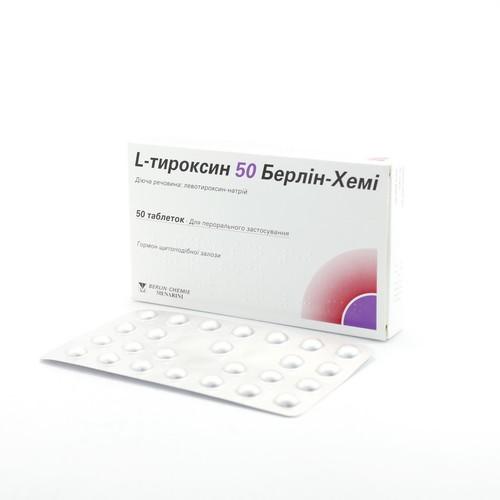 Л-ТИРОКСИН БХ ТАБ. 50МКГ №50 купити в Броварах