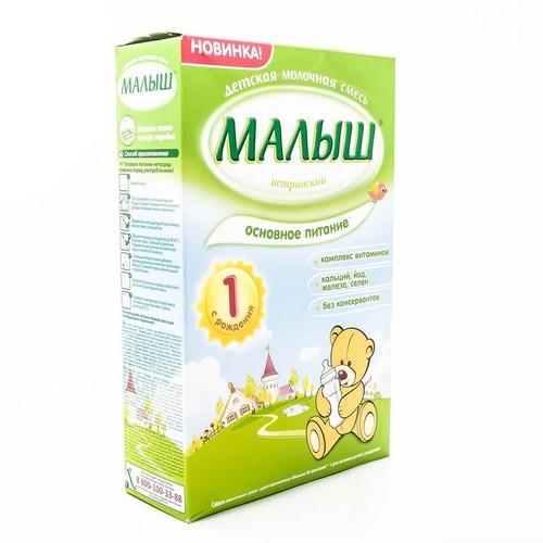 Малиш Істр-й 1 с рождения ,350г ДМС купить в Славутиче