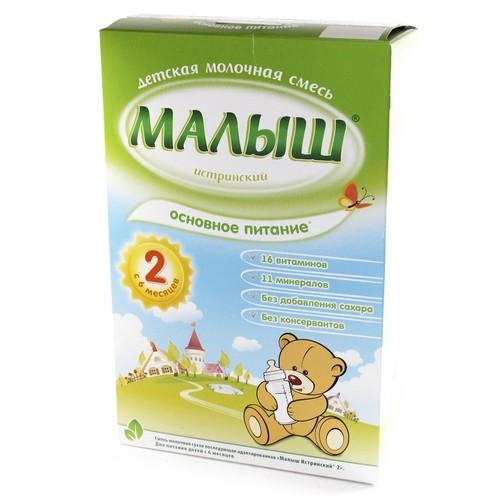 Малиш Істринський 2,350г ДМС купить в Харькове