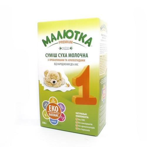 МАЛЮТКА 1 350г купить в Харькове