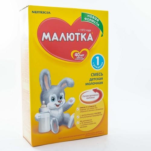МАЛЮТКА 1 з народж.кар/п, 350г ДМС купити в Киеве