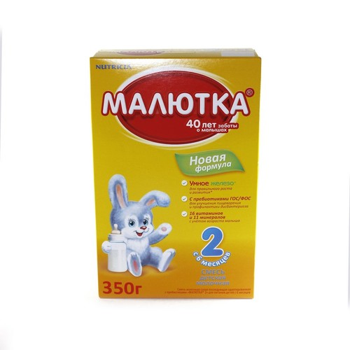 МАЛЮТКА 2 з 6 міс.кар/п, 350г ДМС купити в Броварах