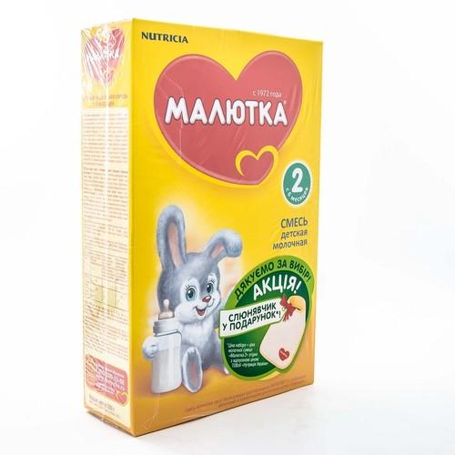 МАЛЮТКА 2 з 6 міс.кар/п, 700г ДМС