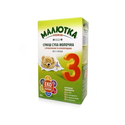 МАЛЮТКА 3 350г купити в Броварах