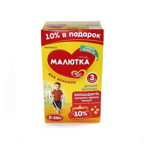 МАЛЮТКА 3 молочний напій, 700г купить в Славутиче