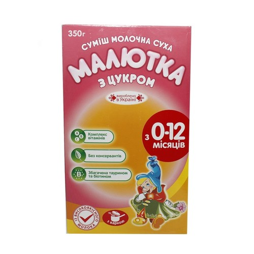 МАЛЮТКА с сахаром 350г купить в Харькове