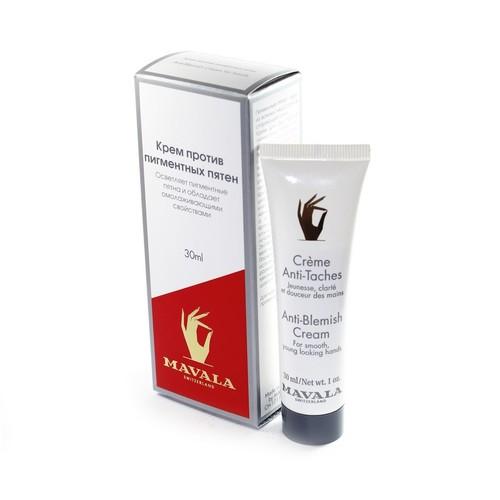 Mavala Крем проти пігментних плям Anti-Blemish Cream for hands 30мл. купить в Славутиче