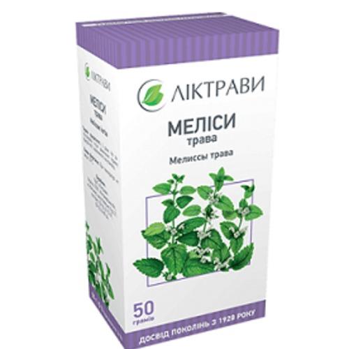 МЕЛИССЫ ТРАВА 50Г купить в Киеве