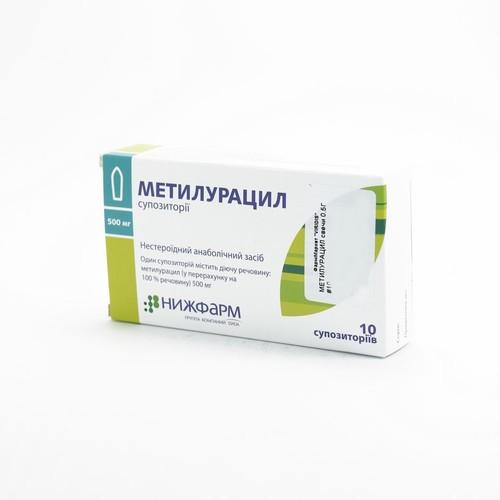 МЕТИЛУРАЦИЛ СУПП.РЕКТ. 0,5Г №10