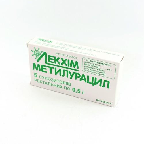 МЕТИЛУРАЦИЛ СУПП.РЕКТ. 0,5Г №5