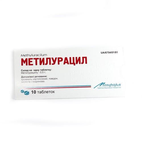 МЕТИЛУРАЦИЛ ТАБ. 0,5Г №10 купить в Броварах