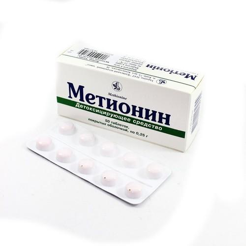 МЕТИОНИН ТАБ. 0,25Г №50 купить в Киеве