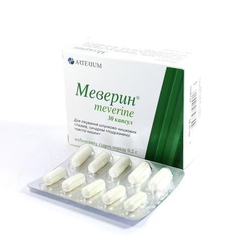 МЕВЕРИН КАПС. 0,2Г №30 купить в Броварах