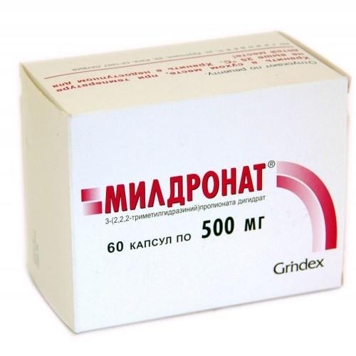МІЛДРОНАТ КАПС. 500МГ №60 купити в Славутиче