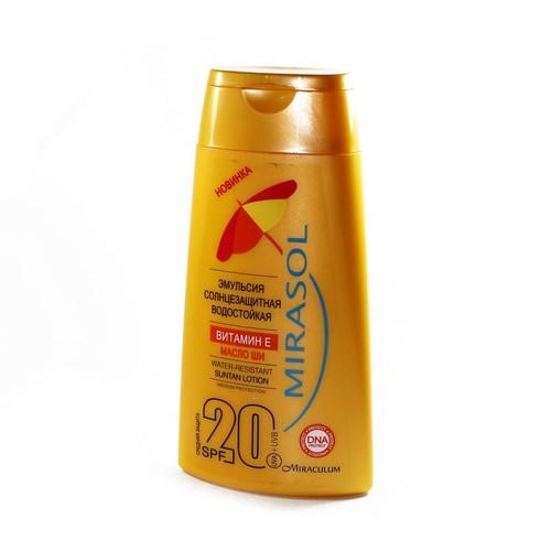 MIRASOL Эмульсия солнцезащитная водостойкая SPF20 200мл купити в Киеве
