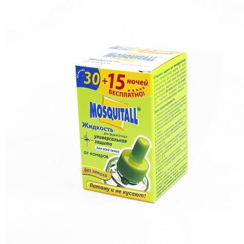 MOSQUITALL рідина.УНИВ.ЗАЩИТА від комарів 45 ночей купить в Житомире
