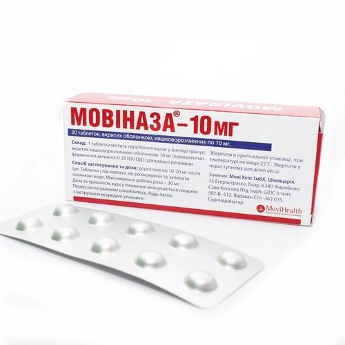 МОВИНАЗА ТАБ. 10МГ №30 купить в Славутиче