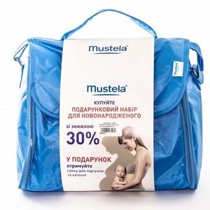 Mustela Подарунковий набір для новонародженого