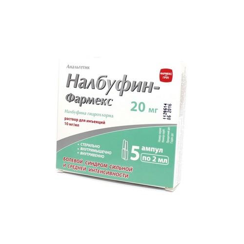 НАЛБУФИН-ФАРМ 10МГ/МЛ 2МЛ АМП. №5 купить в Харькове