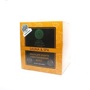 НАТУРА СИБЕРИКА Sauna&Spa Маска для волос Защита и Восстановление, 370мл