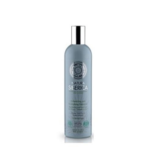 НАТУРА СІБЕРІКА Шампунь для волосся Об'єм та Догляд, 400мл купити в Броварах